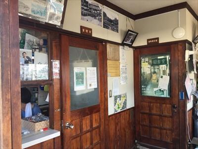 真鍋島の観光協会