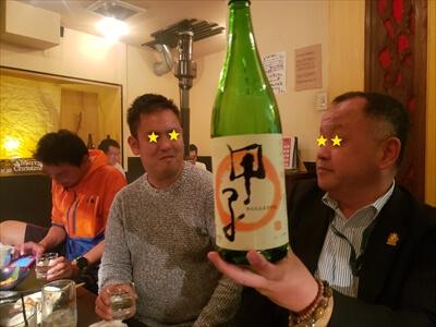 日本酒『甲子(きのえねまさむね)』を差し入れ