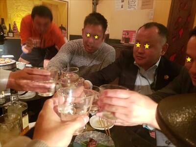 日本酒『甲子(きのえねまさむね)』で乾杯