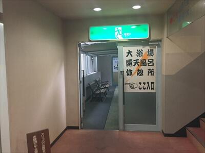 高松の奥座敷さぬき温泉大浴場への道