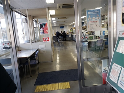 香川県車検場事務所