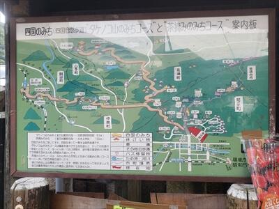 案内図-金刀比羅宮への道