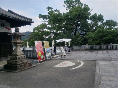 カフェ&レストラン神椿-金刀比羅宮への道中