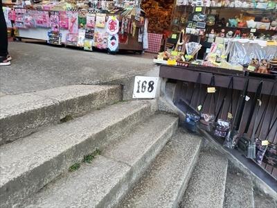 階段数の看板-金刀比羅宮への道