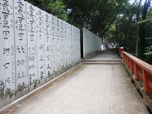奥社『厳魂神社』への道-金比羅山