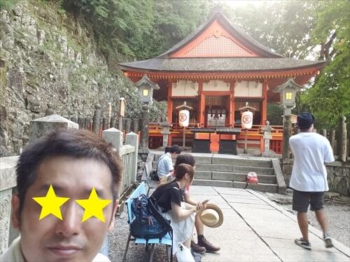 奥社『厳魂神社』で自撮り-香川県の金比羅山