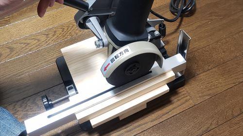 ディスクグラインダーとグラインダースタンド(SK11)にアルミ角パイプ固定器具
