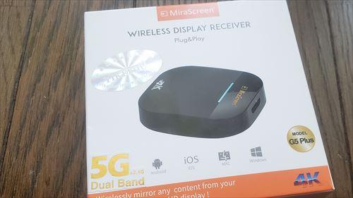 4K&5G対応の新型Mirascreen