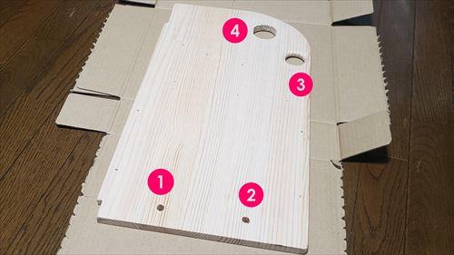 アイソレータと周辺部品用の板を加工