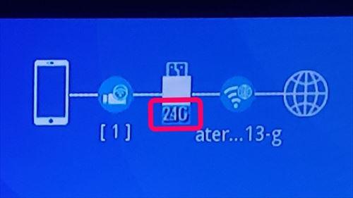 2.4G接続-MiraScreenの接続状況