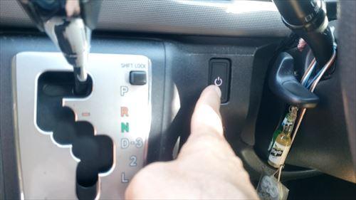 スイッチ-サブバッテリーでカーナビを動かす