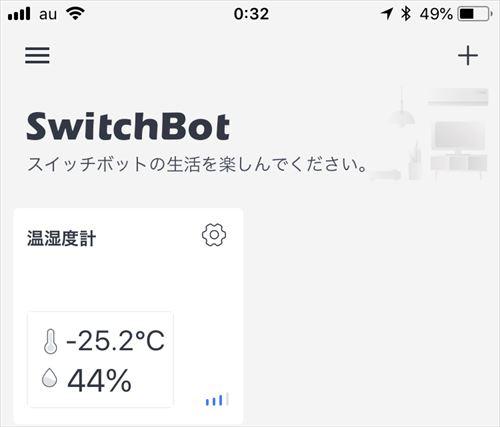 BougeRV車載冷蔵庫-25℃-冷却性能検証