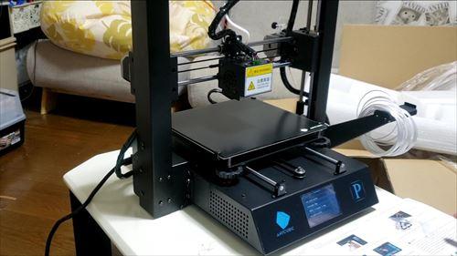3Dプリンタ-MEGA-PRO