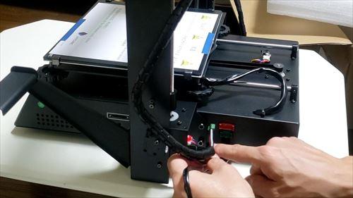 3Dプリンタ『MEGA-PRO』-配線