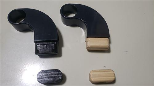 ハイエースのセパレートバー差込口アタッチメント木製と3Dプリンター比較-イレクターパイプ『J-117L』取り付け