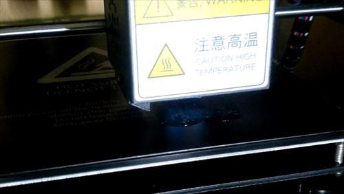 3Dプリンター-ハイエースのセパレートバー差込口アタッチメント