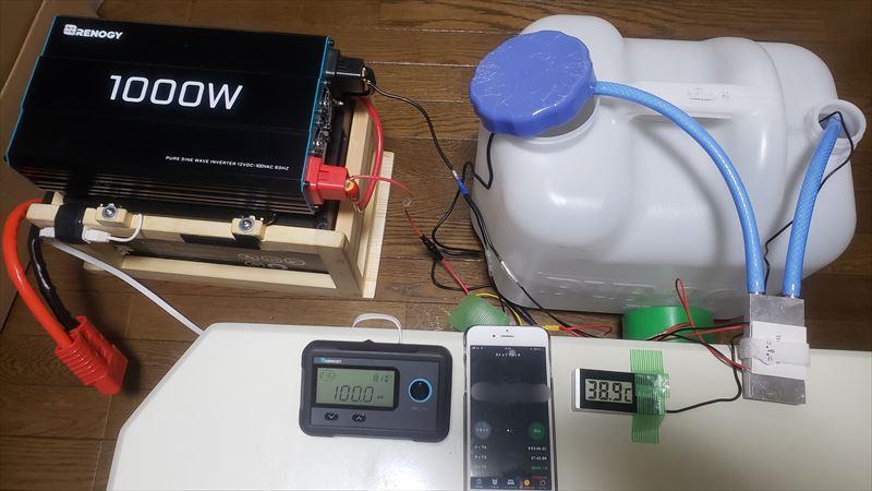 ペルチェ素子で車載タンクの温水化実験