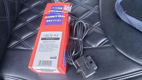 OBDⅡアダプター-コムテックの『ZERO 808LV』用