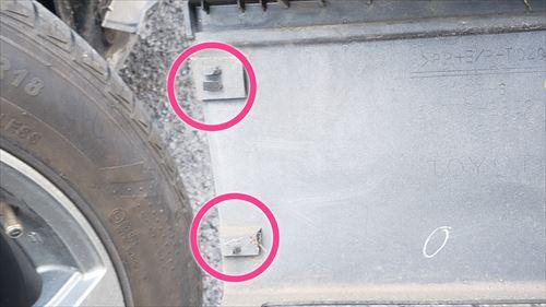 ハイエース運転席サイドステップのツメ箇所
