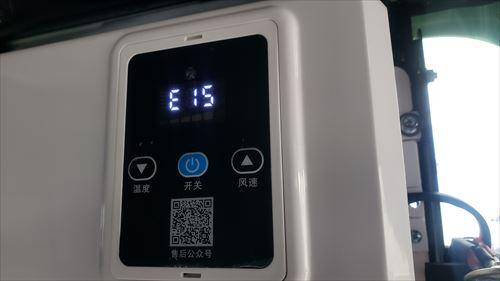 エラー15-車用後付エアコン