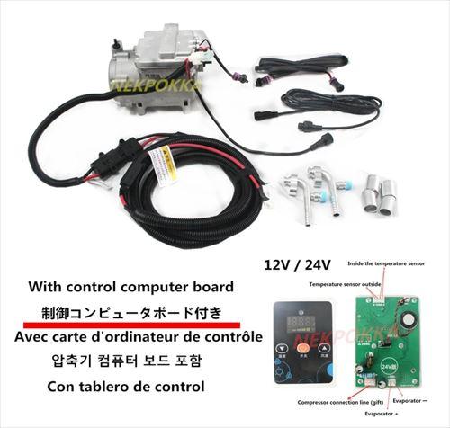 制御コンピューターボード付きコンプレッサー