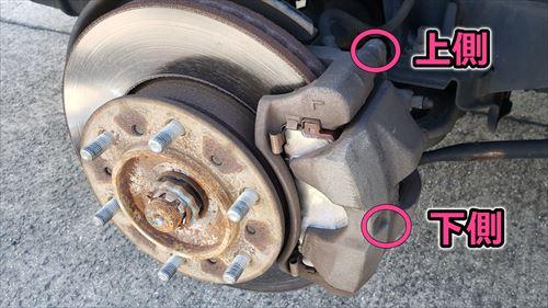 ブレーキキャリパー固定ボルト-ハイエースのブレーキパッド交換